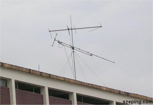 Short Antenna